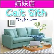 caitsith