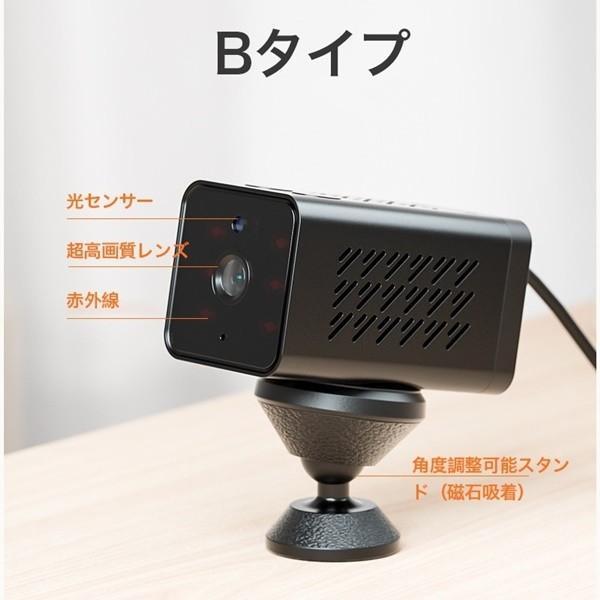 監視カメラ 極小型監視カメラ 防犯対策 暗視 赤外線暗視 選べる2タイプ  i-tonya 19