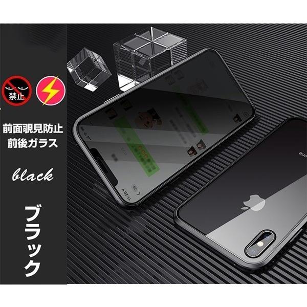スマホケース iPhone対応覗き見防止 ブラックガラス 強化ガラス 航空機用アルミニウム|i-tonya|15