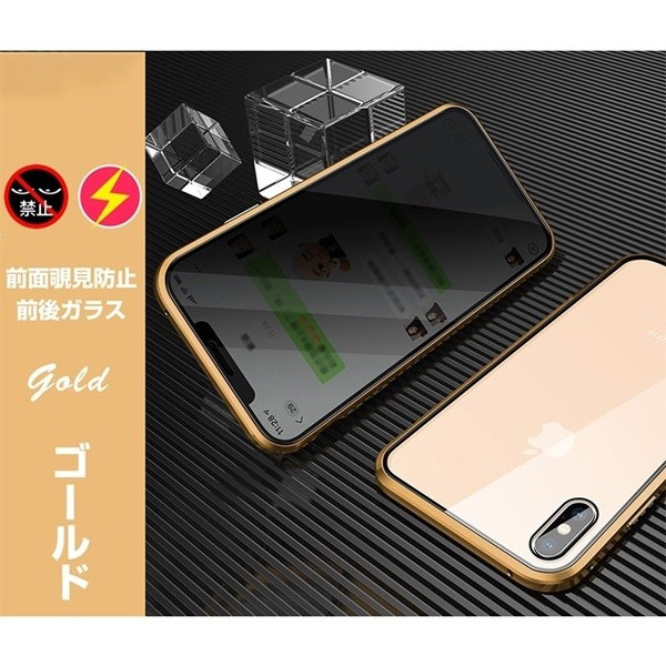 スマホケース iPhone対応覗き見防止 ブラックガラス 強化ガラス 航空機用アルミニウム|i-tonya|16