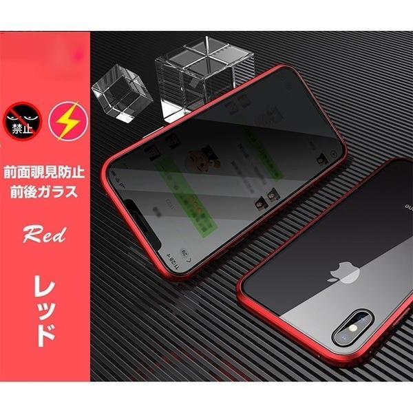 スマホケース iPhone対応覗き見防止 ブラックガラス 強化ガラス 航空機用アルミニウム|i-tonya|17