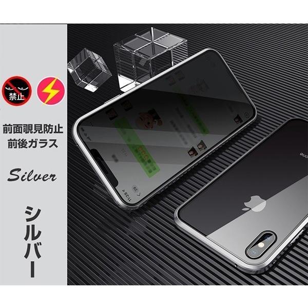 スマホケース iPhone対応覗き見防止 ブラックガラス 強化ガラス 航空機用アルミニウム|i-tonya|18