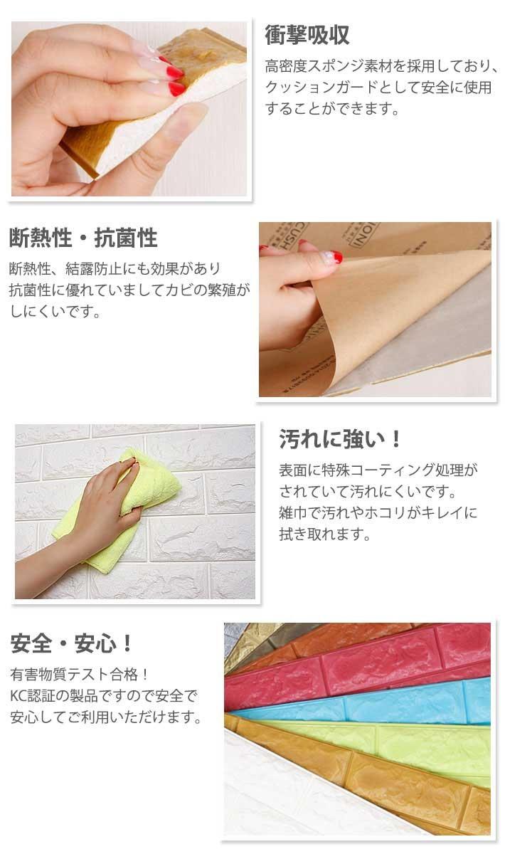お試し壁紙サンプル レンガ タイル ブロック 壁紙 壁用 おしゃれ