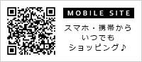 スマホ・携帯はこちらのQRコードをご利用ください
