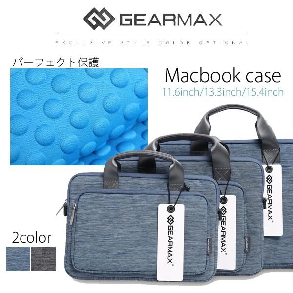 MacBookAir/Pro/Retinaの11/13/15インチ対応の2wayビジネスバッグのトップ画像