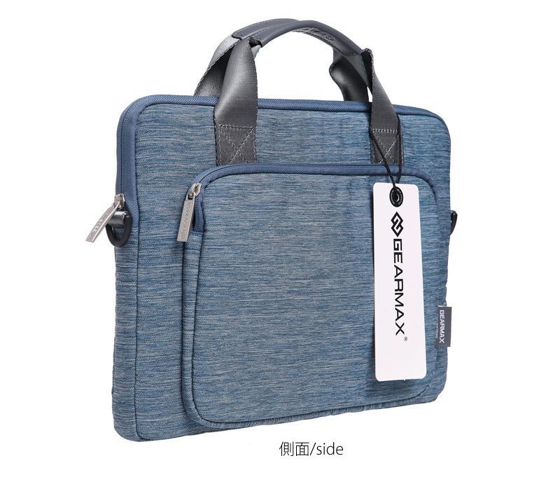 MacBookAir/Pro/Retinaの11/13/15インチ対応の2wayビジネスバッグのブルー