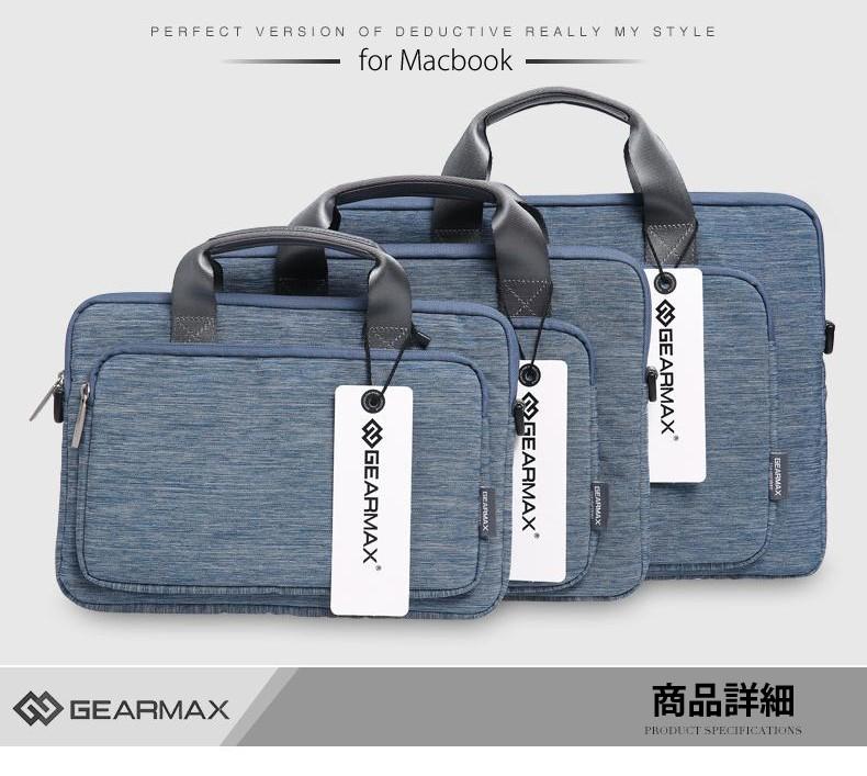 MacBookAir/Pro/Retinaの11/13/15インチ対応の2wayビジネスバッグの3サイズ