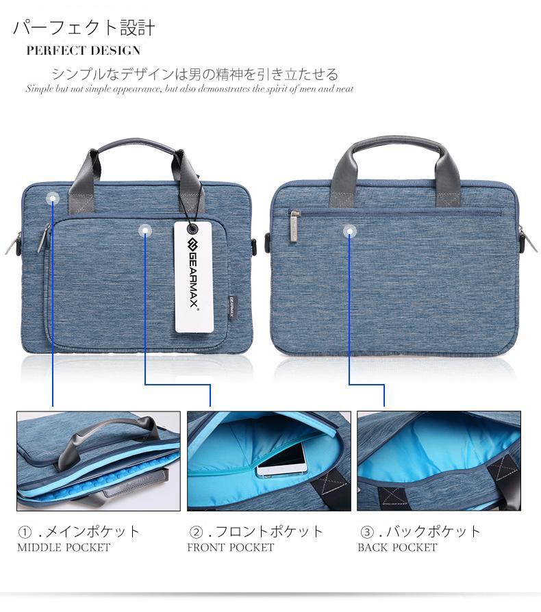 MacBookAir/Pro/Retinaの11/13/15インチ対応の2wayビジネスバッグのポケット