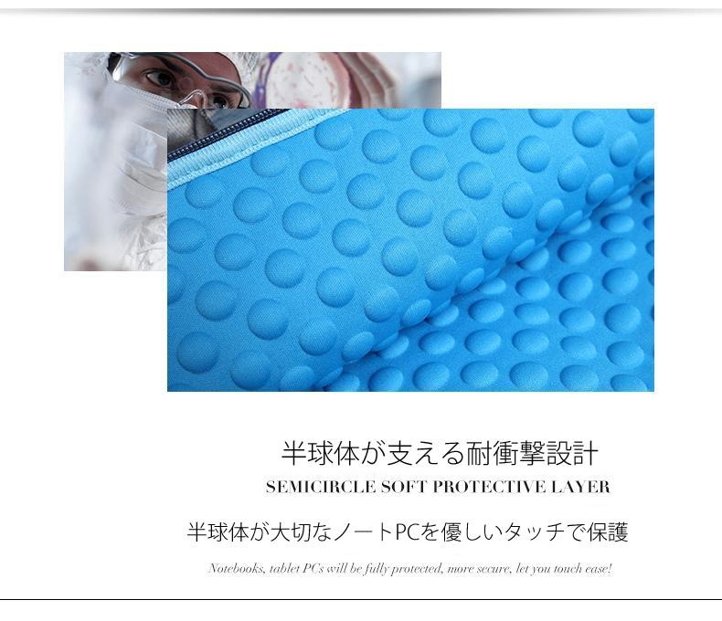 MacBookAir/Pro/Retinaの11/13/15インチ対応の2wayビジネスバッグの耐衝撃設計
