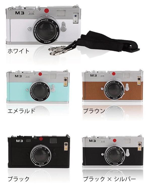 立体カメラ型iPhone6/5/5sスマホケースのカラーバリエーション