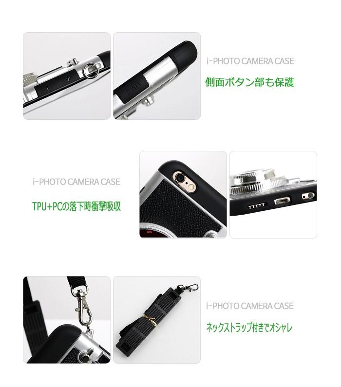 立体カメラ型iPhone6/6s/6plusスマホケースの機能詳細