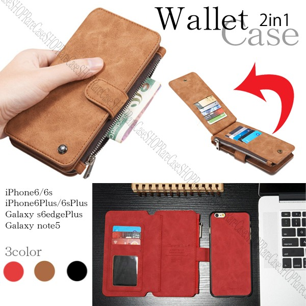 iPhone6/6s/6Plus/6sPlus/Galaxys6edgePlus/note5のカード収納14枚の多機能ウォレットケースのトップ画像