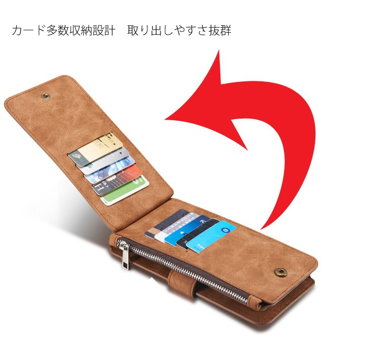 iPhone6/6s/6Plus/6sPlus/Galaxys6edgePlus/note5のカード収納14枚の多機能ウォレットケースの大容量カードポケット