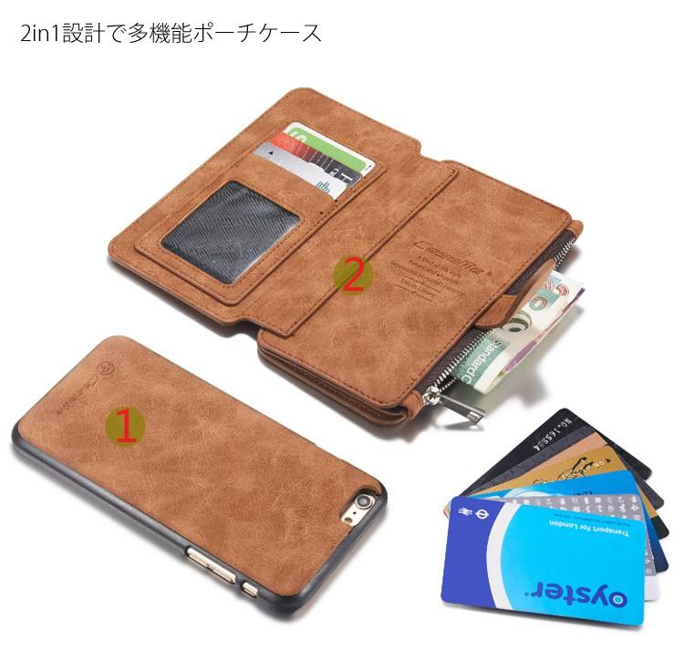 iPhone6/6s/6Plus/6sPlus/Galaxys6edgePlus/note5のカード収納14枚の多機能ウォレットケースの2in1多機能ポーチ