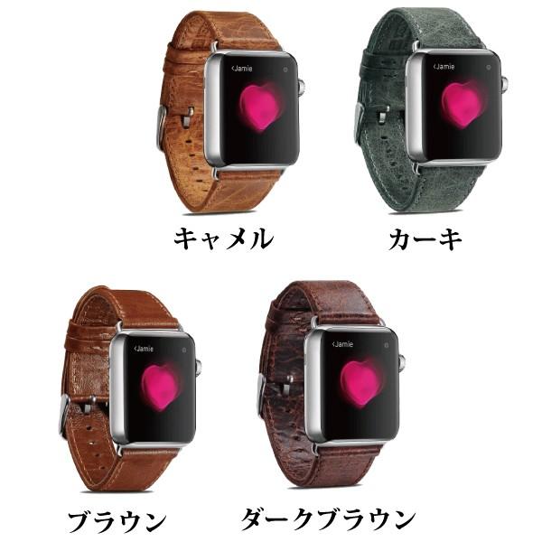 apple watch 高級本革ベルトのカラー4色