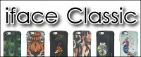 iface classic特集