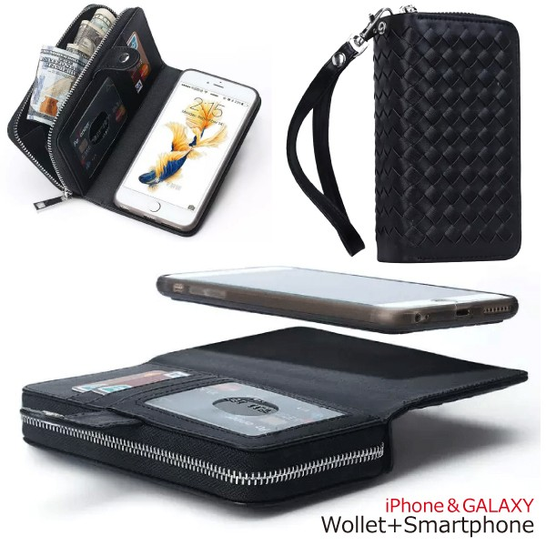 iPhone6/6s/6Plus/6sPlus/GALAXY対応ボッテガ風財布型ケースのトップ画像