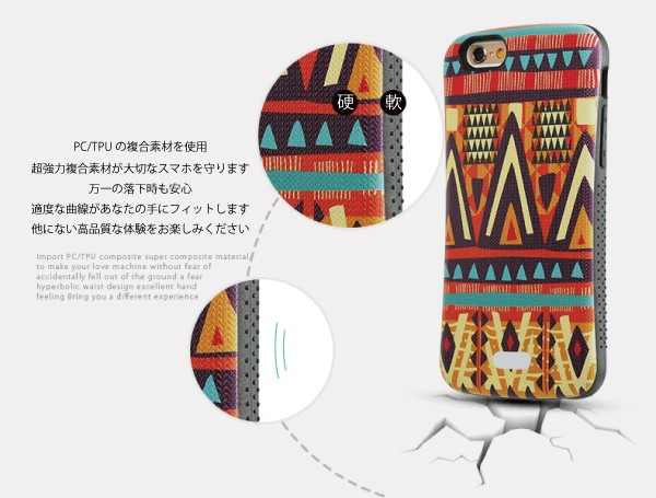iface classic orlakielyスマホケースの防滑波点加工と立体彫刻塗装