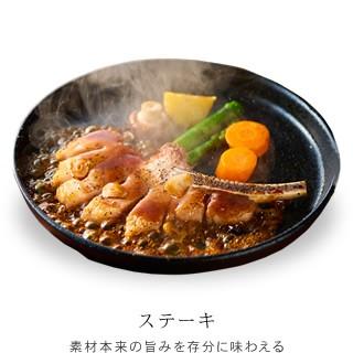 イベリコ豚専門店 イベリコ屋 Yahoo! ヤフー店 肉を味わうステーキ