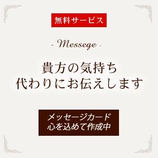 イベリコ豚専門店 イベリコ屋 Yahoo! ヤフー店 メッセージカードサービス