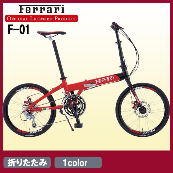 フェラーリ ferrari