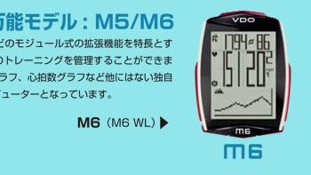 VDO M6