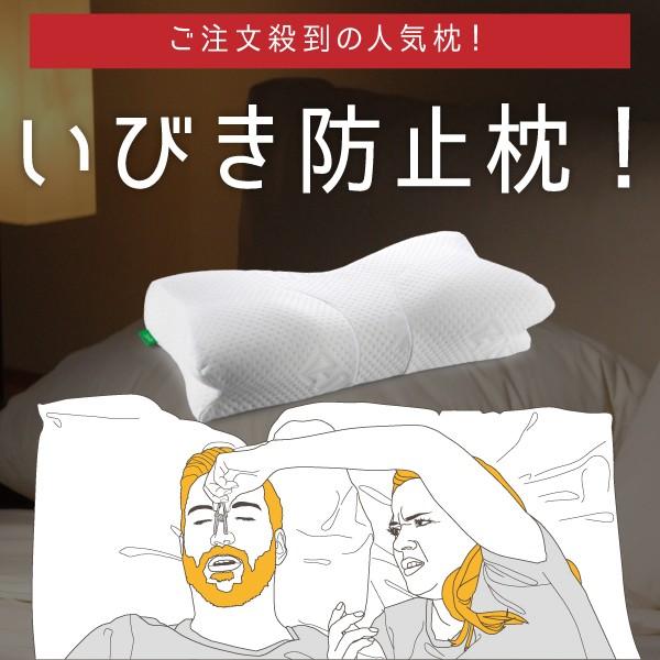 大人気快眠枕の1000円OFFクーポン