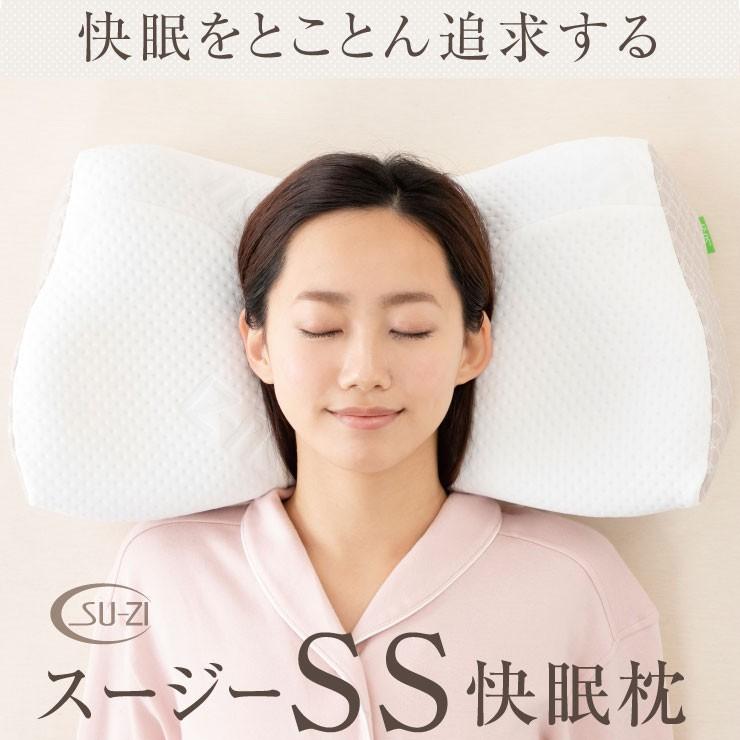 大人気AS快眠枕2(SS快眠枕)の1000円OFFクーポン