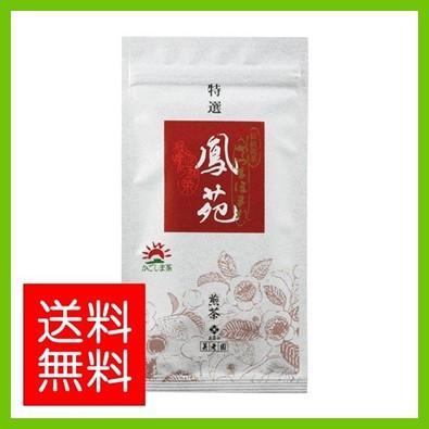岡村商店 指宿屋 ヤフー店 - お茶(鹿児島のドリンク)|Yahoo!ショッピング