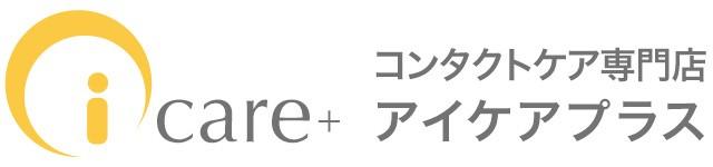 アイケアプラス Yahoo!店 ロゴ