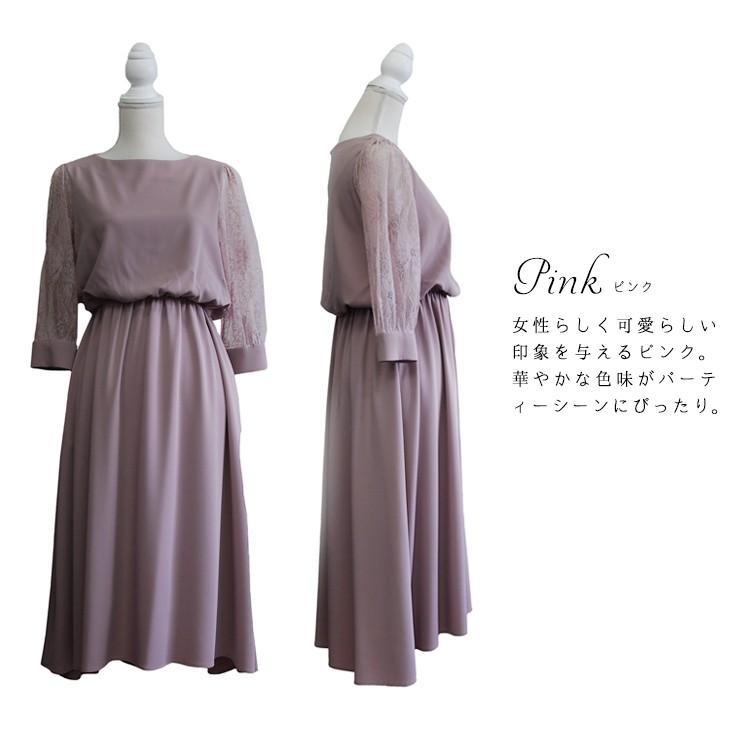 ワンピース パーティードレス 花柄 シースルー 結婚式 ドレス yimo105011 icecrystal 19