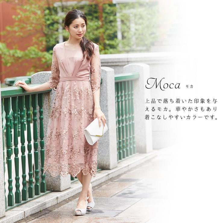 ワンピース パーティードレス 花柄 刺繍 シースルー 結婚式 ドレス yimo918068 icecrystal 19