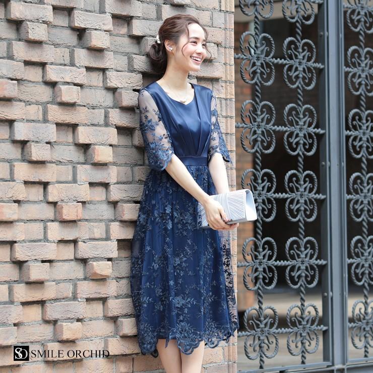 ワンピース パーティードレス 花柄 刺繍 シースルー 結婚式 ドレス yimo918068 icecrystal 20