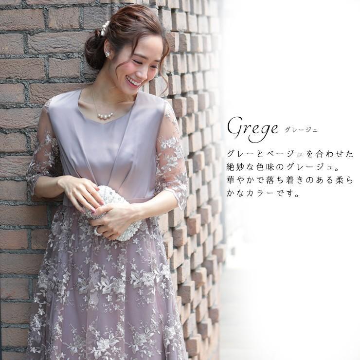 ワンピース パーティードレス 花柄 刺繍 シースルー 結婚式 ドレス yimo918068 icecrystal 18