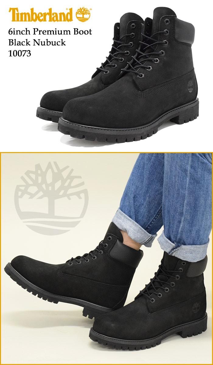 Timberlandティンバーランドのブーツ 6インチプレミアム01