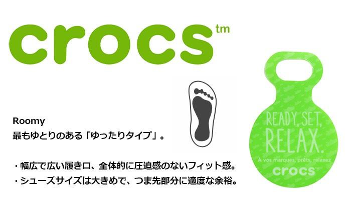 crocsクロックスのサンダル クロックバンド05