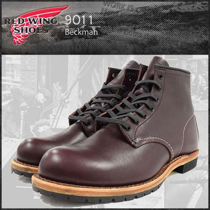 RED WINGレッドウィングのブーツ 9011 01