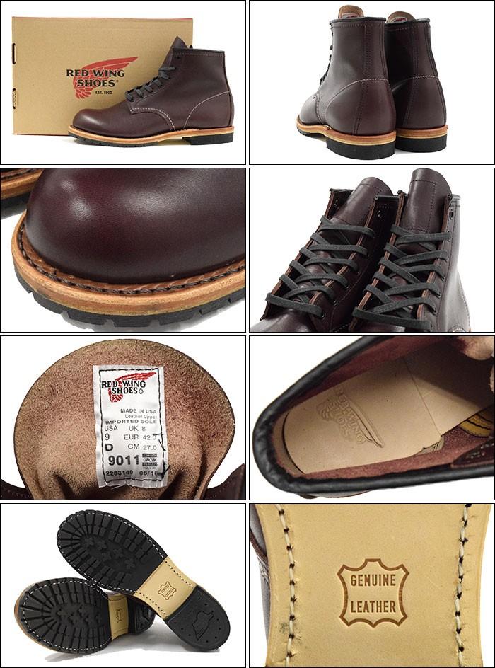 RED WINGレッドウィングのブーツ 9011 02