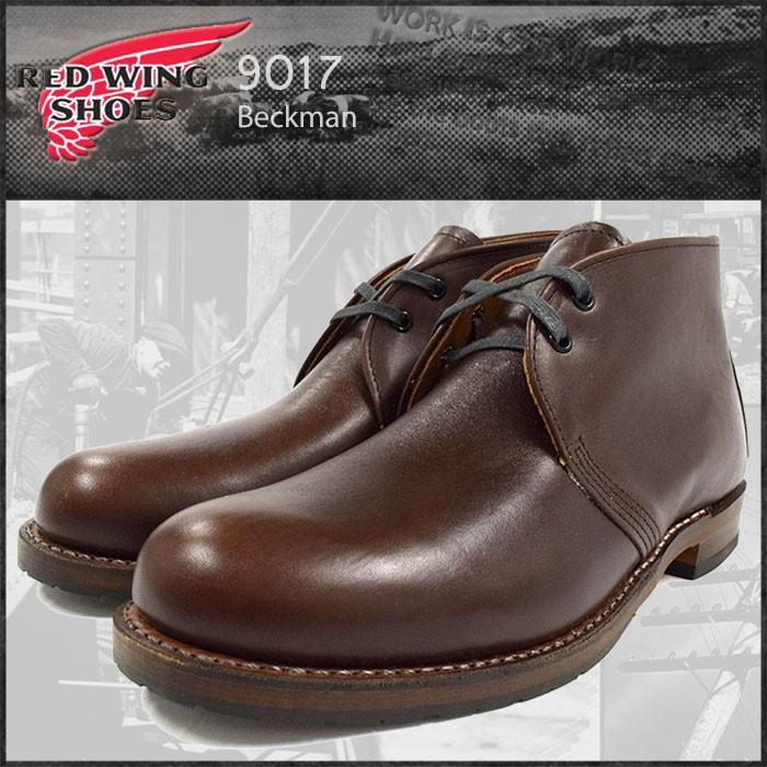 RED WINGレッドウィングのブーツ 9017 01