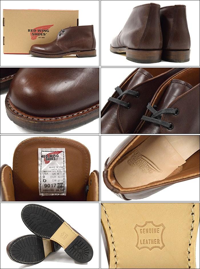 RED WINGレッドウィングのブーツ 9017 02