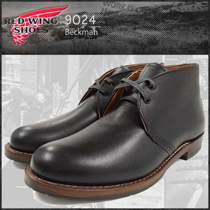 RED WINGレッドウィングのブーツ 9024 01