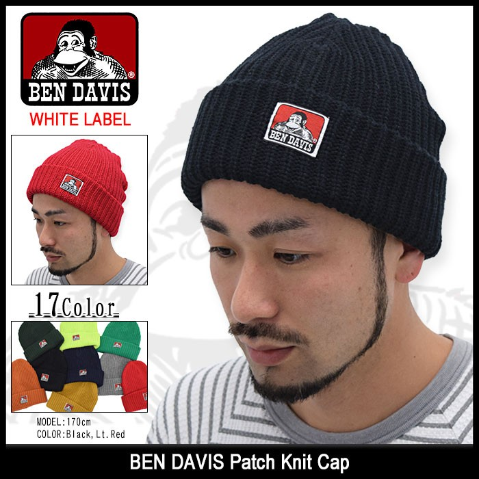 BEN DAVISベンデイビスのニット帽 Patch Knit Cap01
