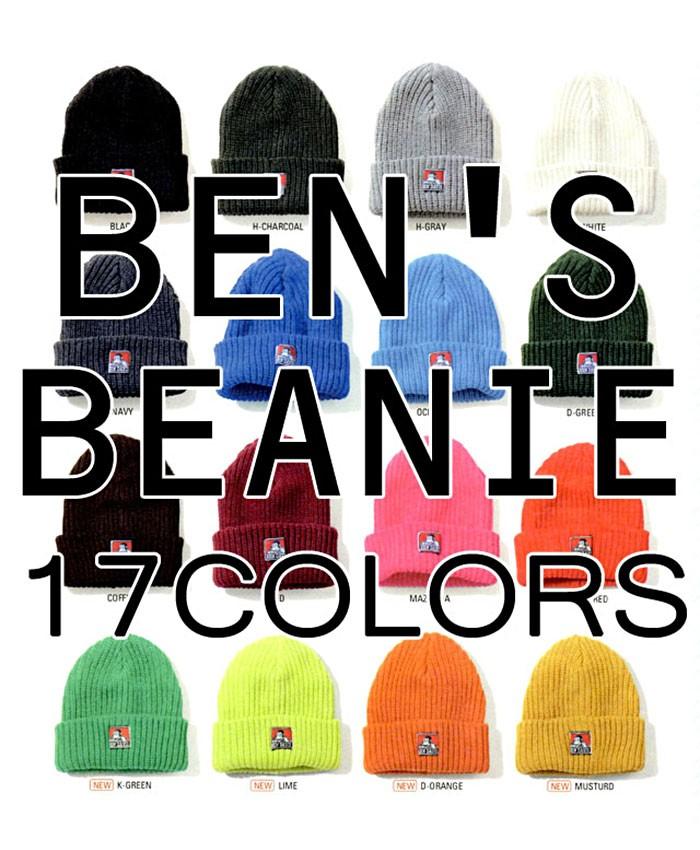 BEN DAVISベンデイビスのニット帽 Patch Knit Cap02