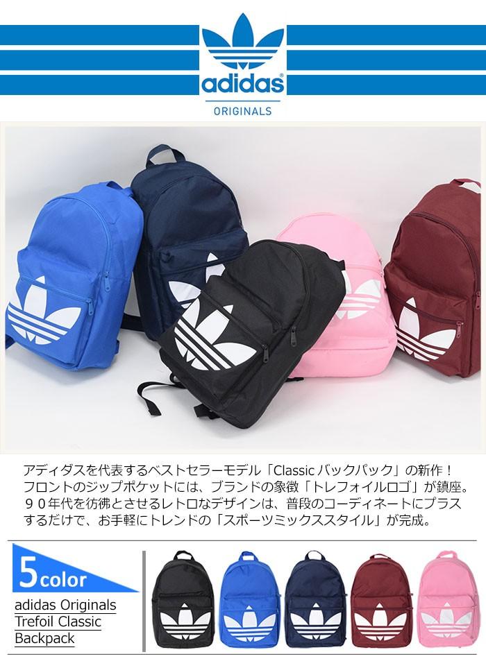 adidasアディダスのバッグ Trefoil Classic Backpack02