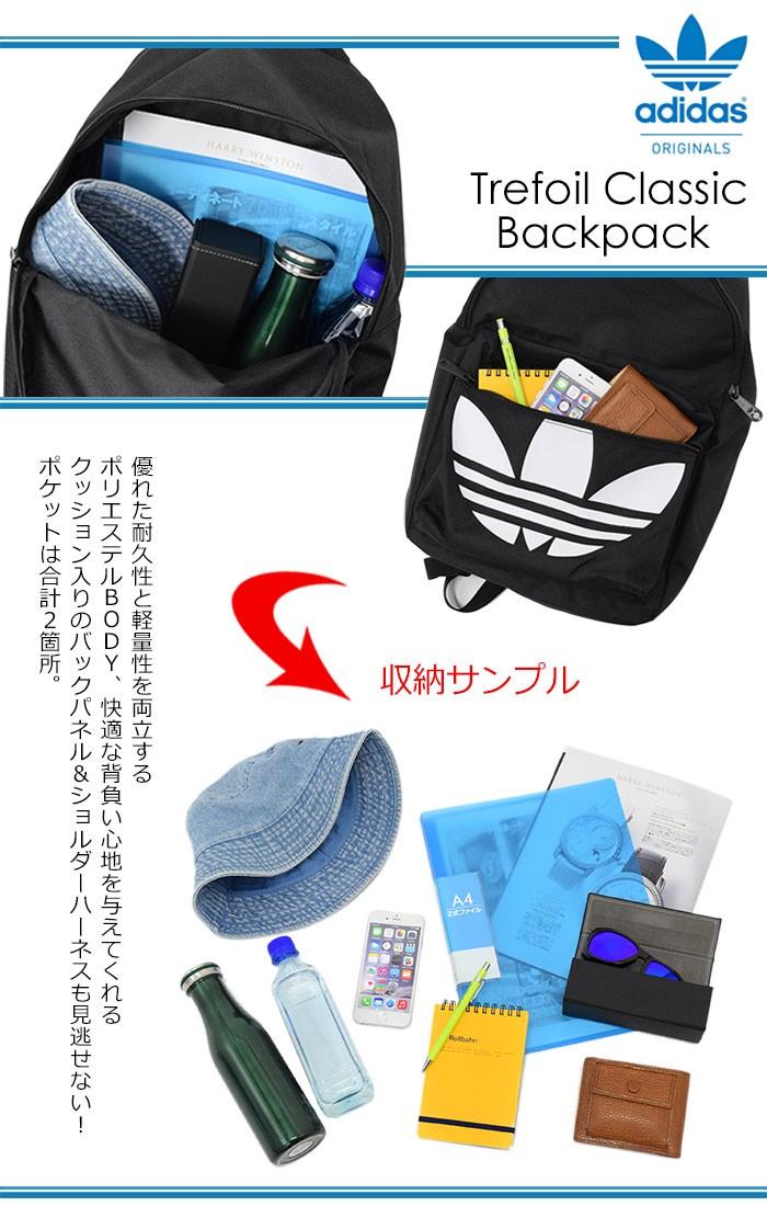 adidasアディダスのバッグ Trefoil Classic Backpack08
