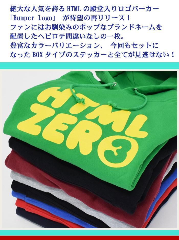 HTML ZERO3エイチティエムエル ゼロスリーのパーカー Bumper Logo Pullover02