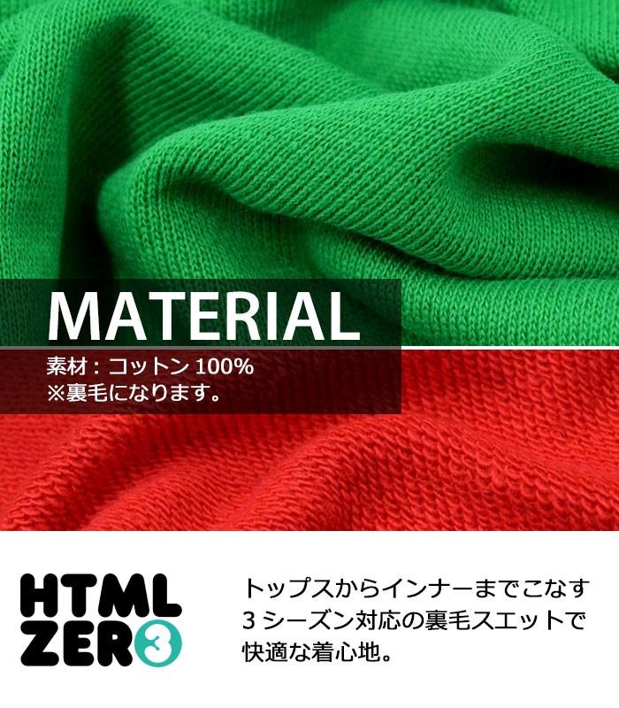 HTML ZERO3エイチティエムエル ゼロスリーのパーカー Bumper Logo Pullover11
