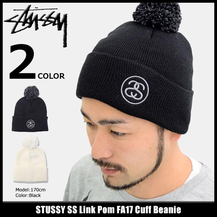d2ab63754ef ステューシー STUSSY ニット帽 SS Link Pom FA17 Cuff(stussy beanie ...