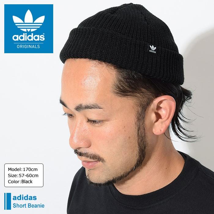 アディダス ニット帽 adidas ショート ビーニー(Short Beanie Originals ... a63d9a3c9f5