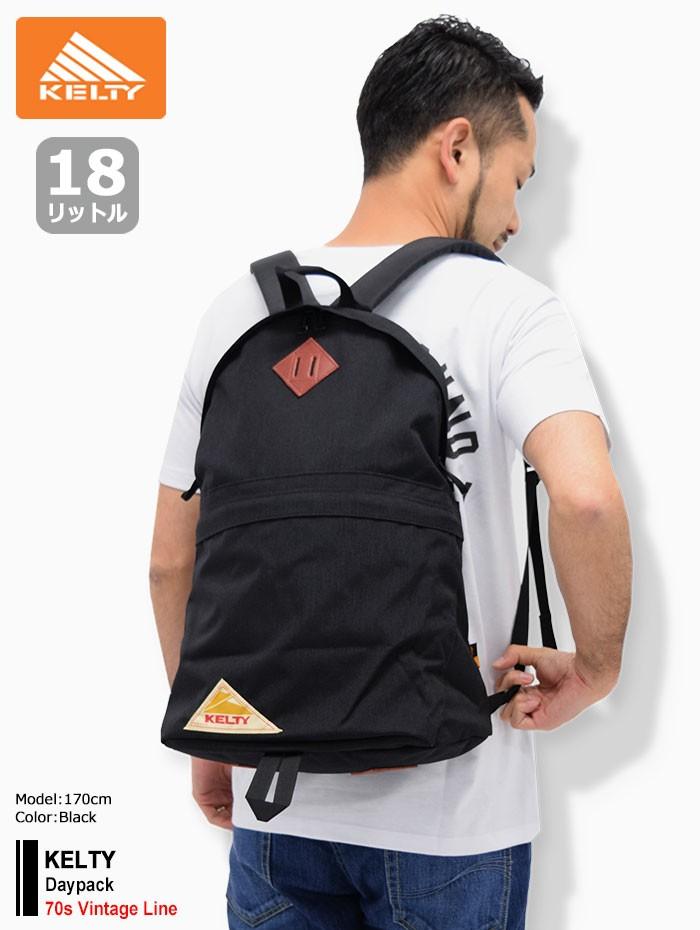 KELTYケルティのバッグ Daypack01